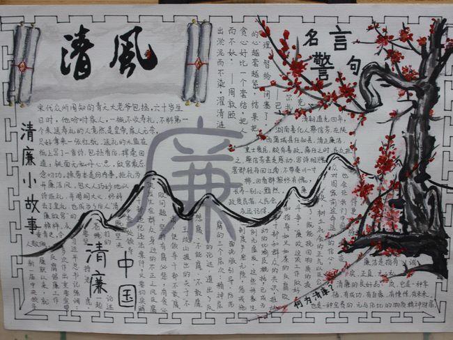 中国梦创意图片